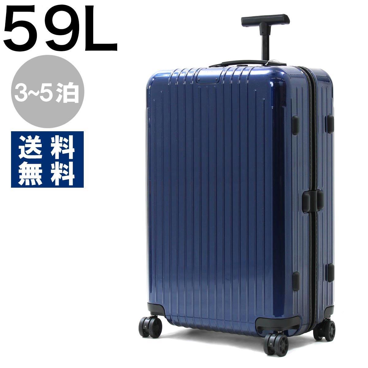 リモワ スーツケース/旅行用バッグ バッグ メンズ レディース エッセンシャル ライト チェックイン M 59L 3~5泊 ブルーグロス 823.63.60.4 RIMOWA
