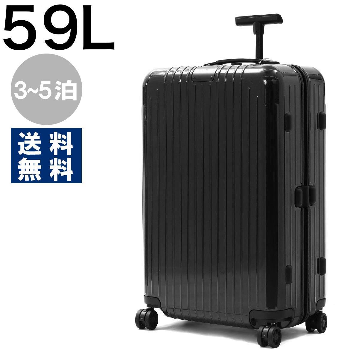 リモワ スーツケース/旅行用バッグ バッグ メンズ レディース エッセンシャル ライト チェックイン M 59L 3~5泊 ブラックグロス 823.63.62.4 RIMOWA