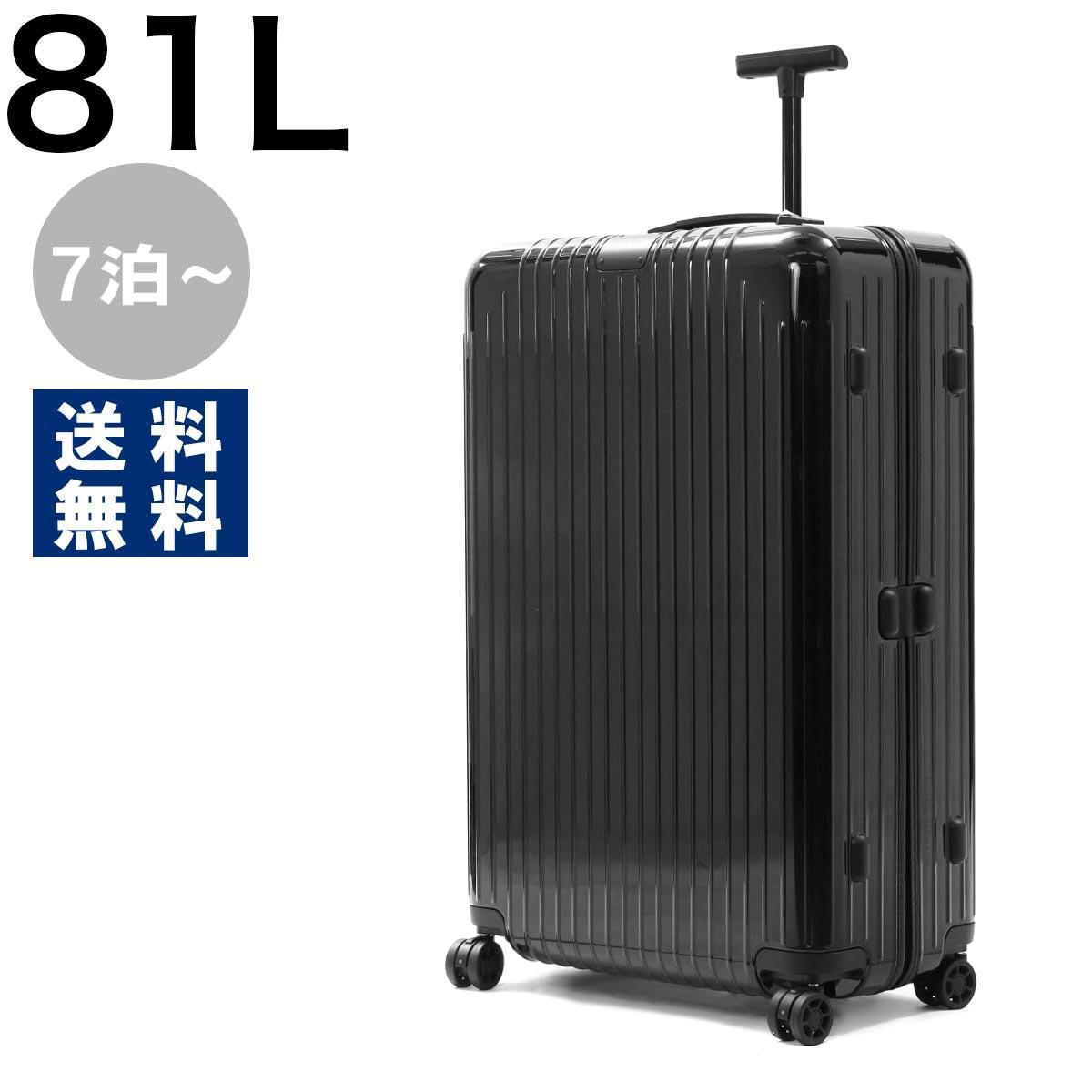 リモワ スーツケース/旅行用バッグ バッグ メンズ レディース エッセンシャル ライト チェックイン L 81L 7泊~ ブラックグロス 823.73.62.4 RIMOWA