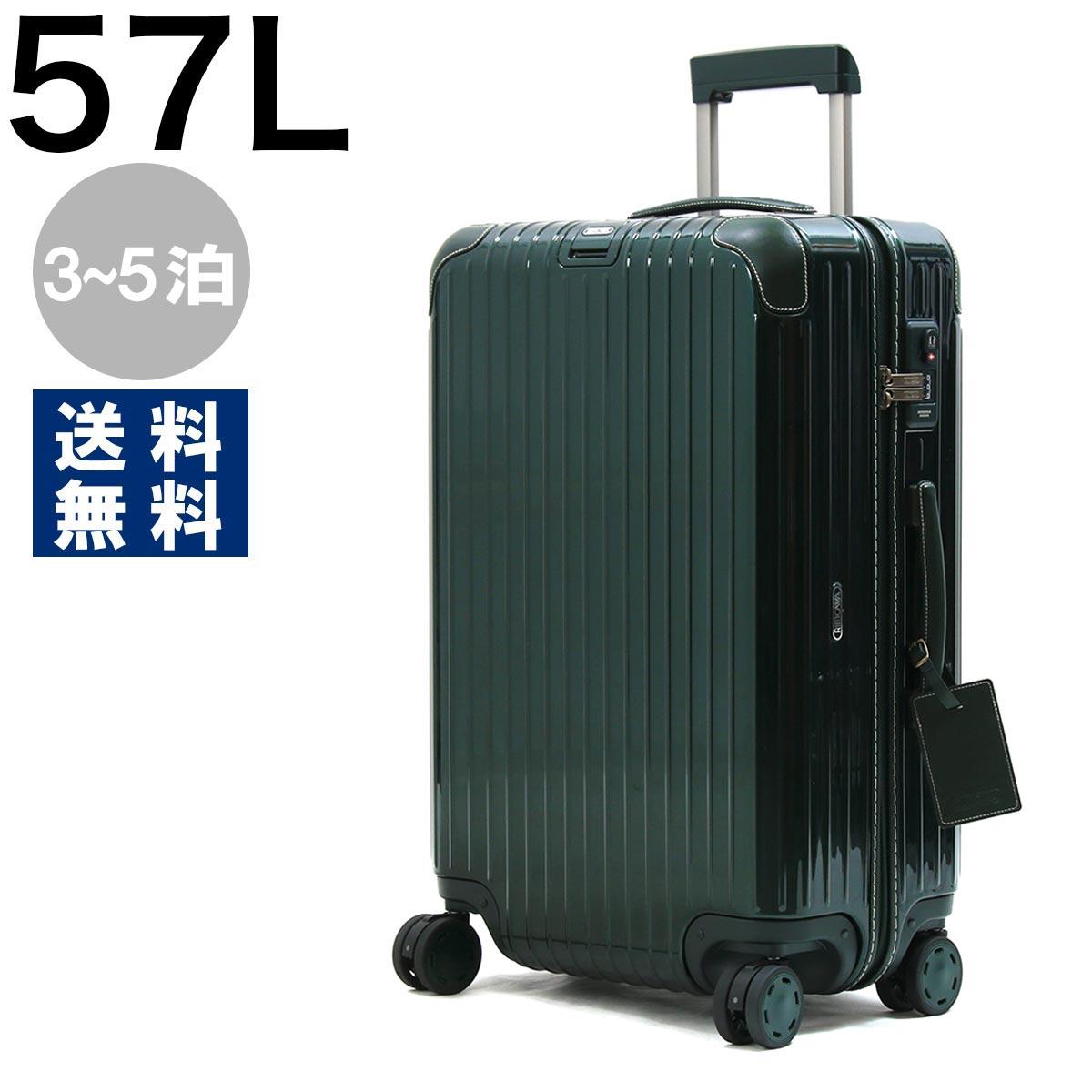 リモワ スーツケース/旅行用バッグ バッグ メンズ レディース ボサノバ 57L 3~5泊 ジェットグリーン 870.63.40.4 RIMOWA
