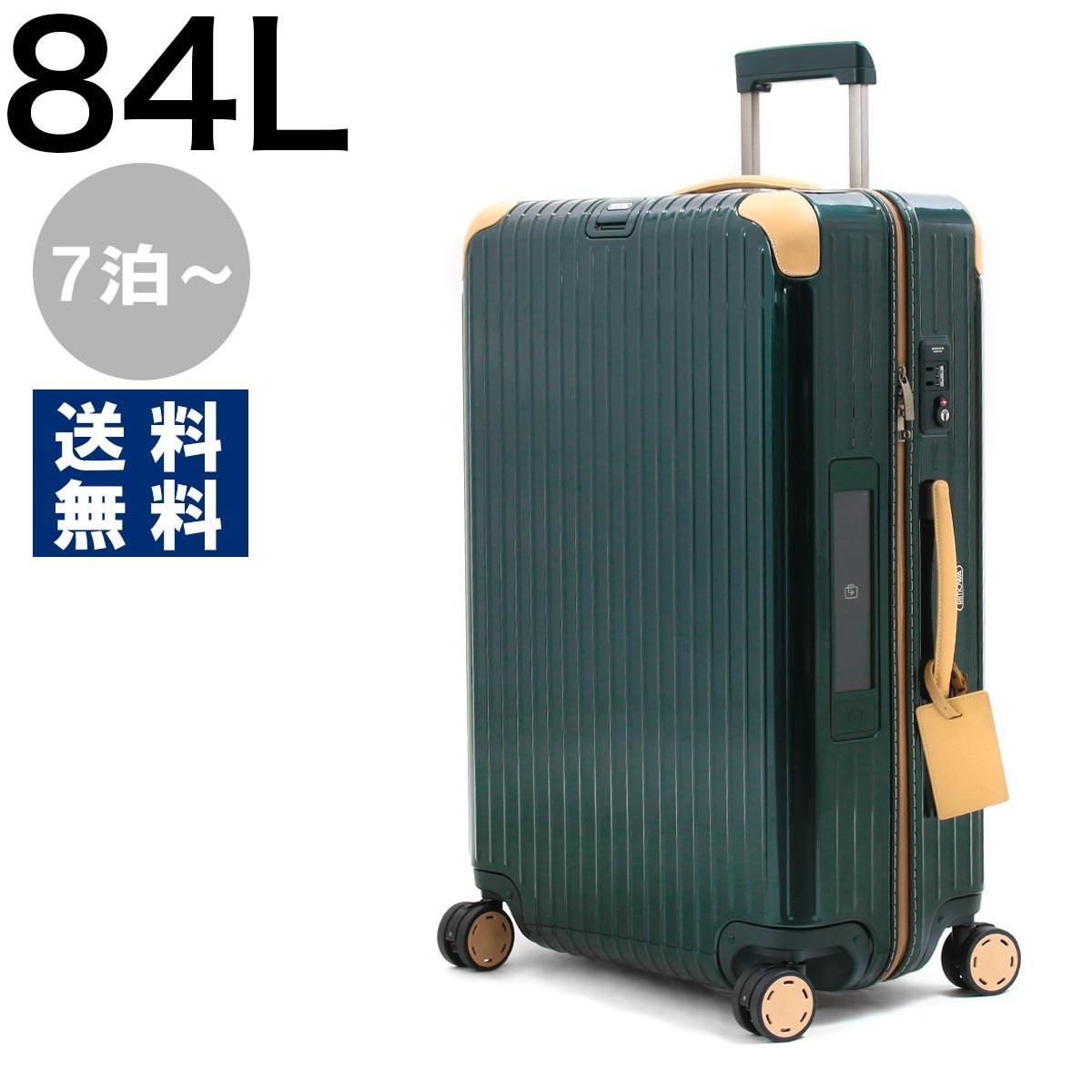 リモワ スーツケース/旅行用バッグ バッグ メンズ レディース ボサノバ 84L 7泊~ ELECTRONIC TAG ジェットグリーン&ナチュラルベージュ 870.73.41.5 RIMOWA