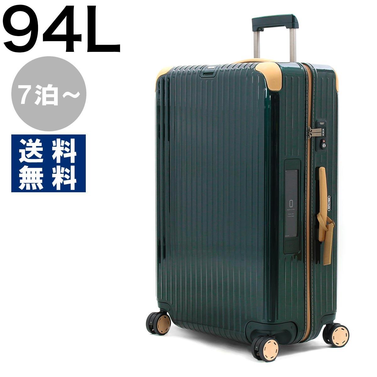 リモワ スーツケース/旅行用バッグ バッグ メンズ レディース ボサノバ 94L 7泊~ ELECTRONIC TAG ジェットグリーン&ナチュラルベージュ 870.77.41.5 RIMOWA