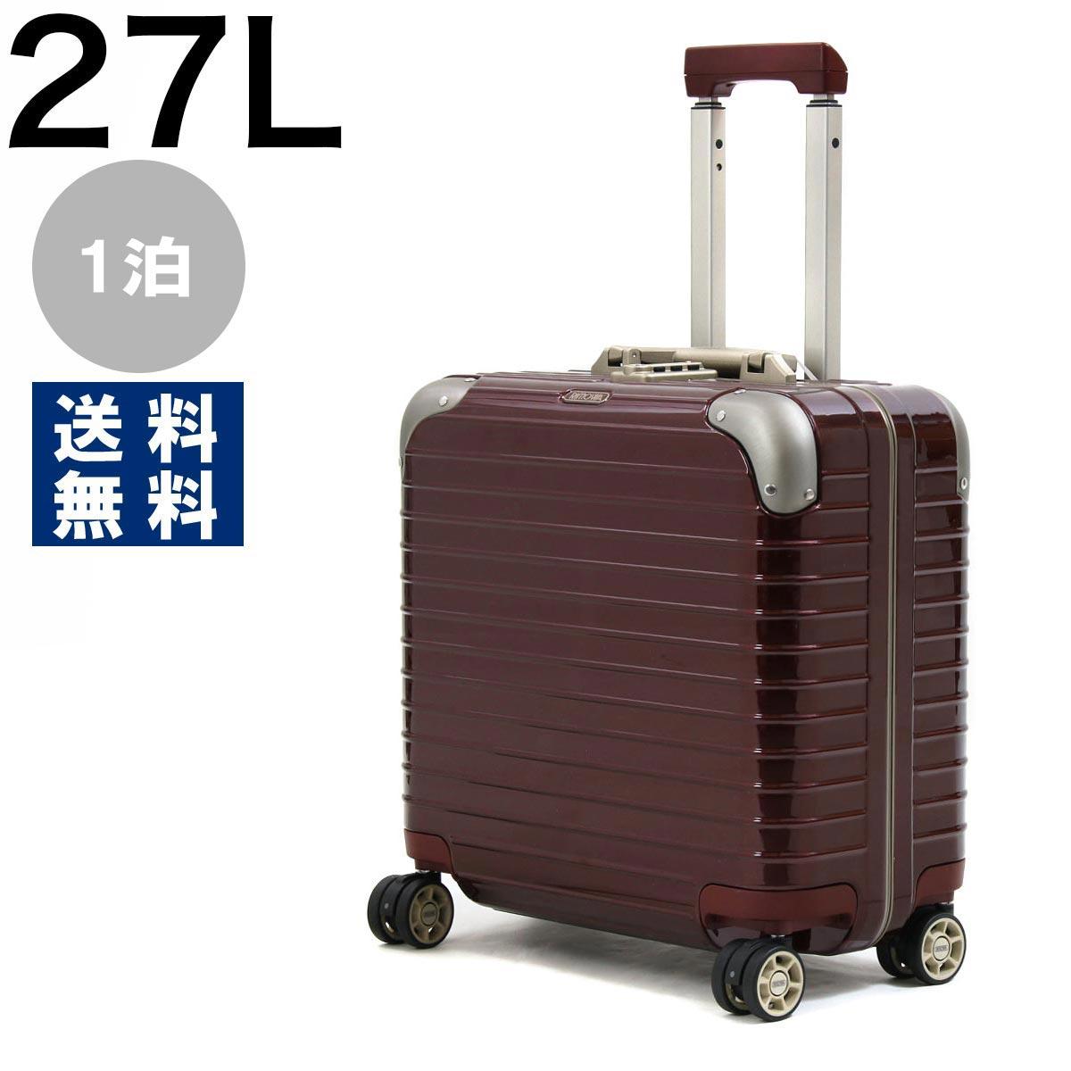 リモワ スーツケース/旅行用バッグ バッグ メンズ レディース リンボ 27L 1泊 カルモナレッド 881.40.34.4 RIMOWA