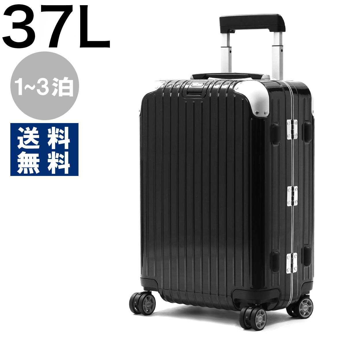 リモワ スーツケース/旅行用バッグ バッグ メンズ レディース リンボ キャビン 37L 1~3泊 ブラック 881.53.50.4 RIMOWA