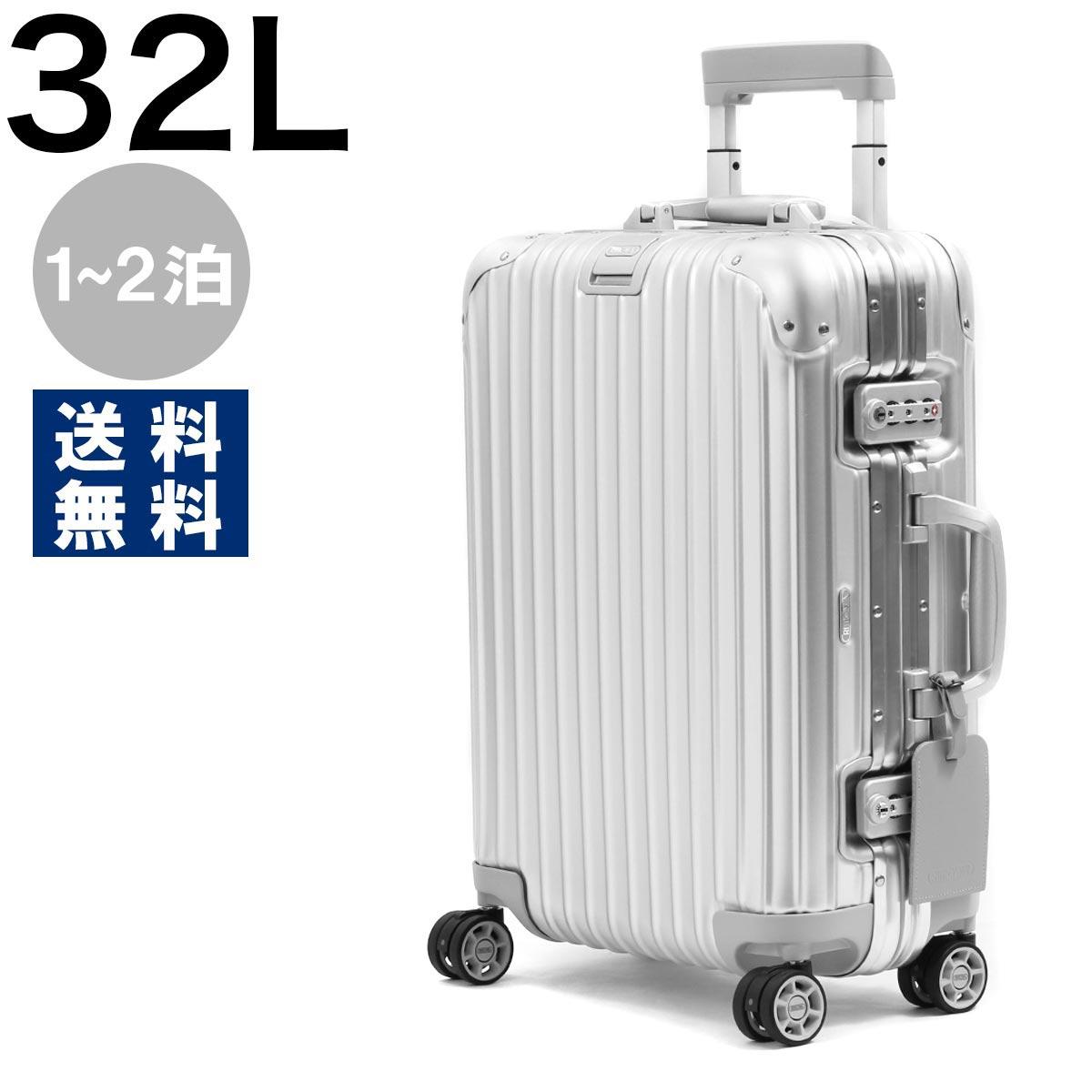 リモワ スーツケース/旅行用バッグ バッグ メンズ レディース トパーズ キャビン 32L 1~2泊 シルバー 923.52.00.4 RIMOWA