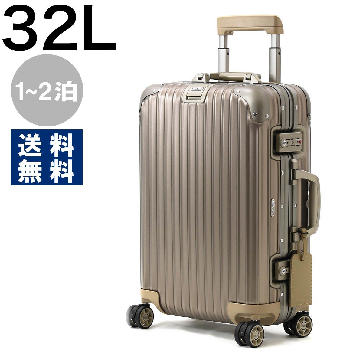 リモワ スーツケース/旅行用バッグ バッグ メンズ レディース トパーズ チタニウム キャビン 32L 1~2泊 シャンパンゴールド 923.52.03.4 RIMOWA