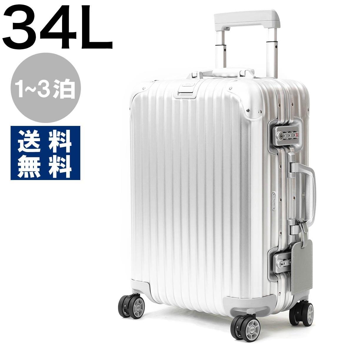 リモワ スーツケース/旅行用バッグ バッグ メンズ レディース トパーズ キャビン 34L 1~3泊 シルバー 92353004 RIMOWA