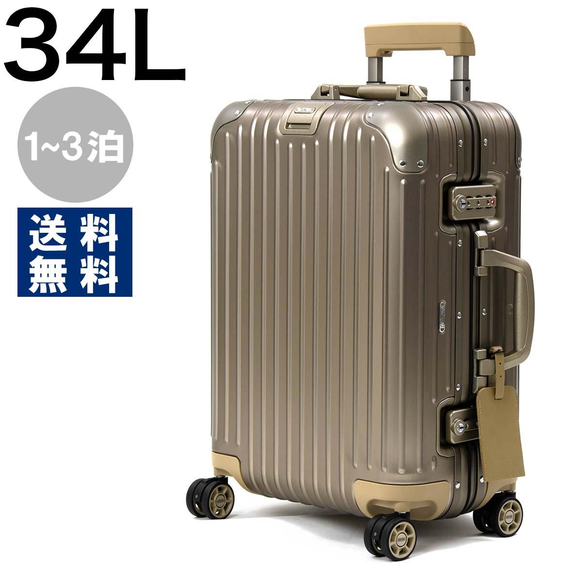 リモワ スーツケース/旅行用バッグ バッグ メンズ レディース トパーズ チタニウム 34L 1~3泊 シャンパンゴールド 92453034 RIMOWA