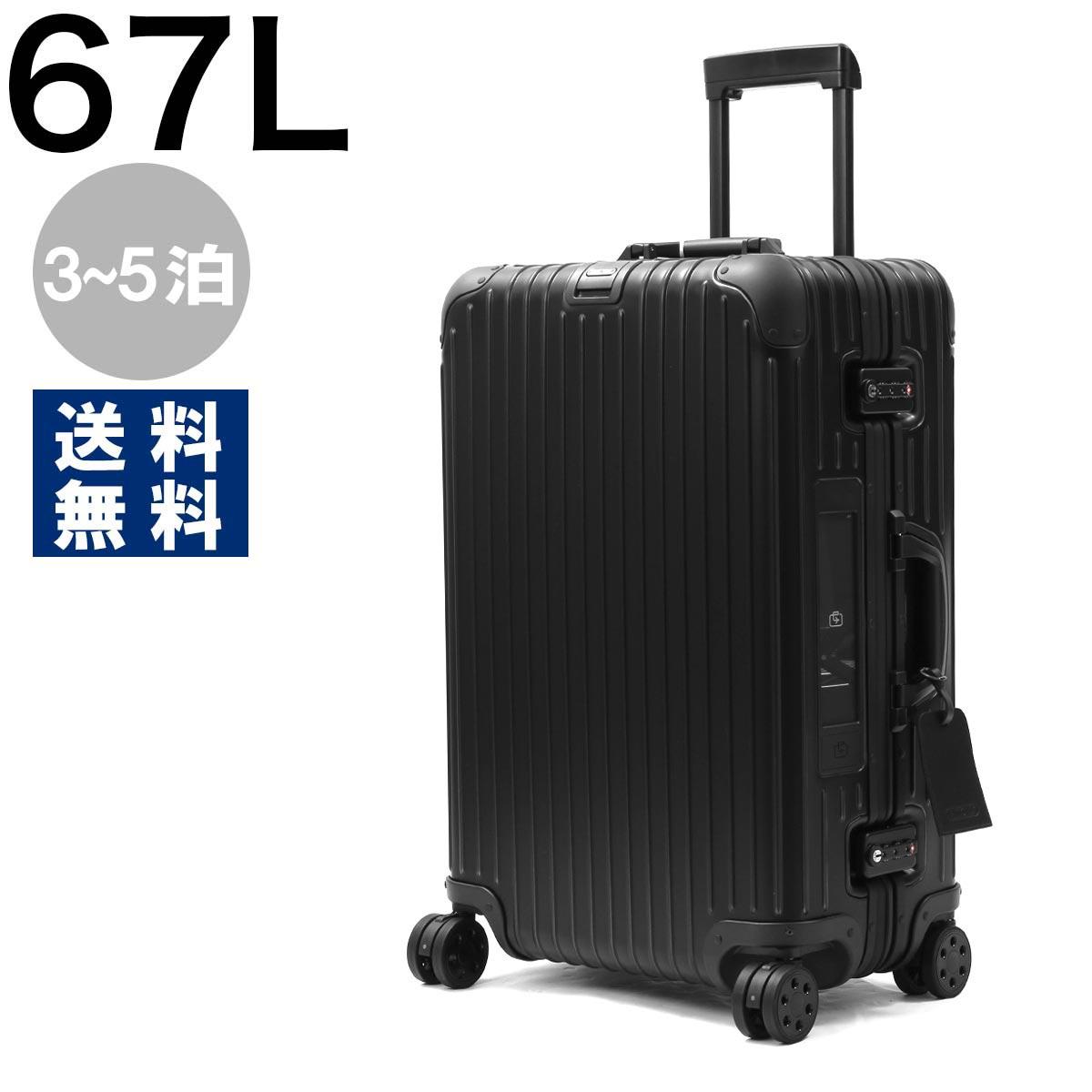 リモワ スーツケース/旅行用バッグ バッグ メンズ レディース トパーズ ステルス 67L 3~5泊 ELECTRONIC TAG ブラック 924.63.01.5 RIMOWA