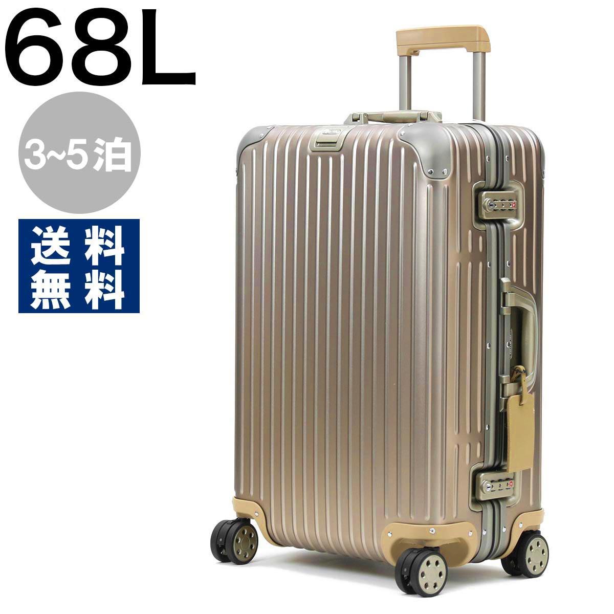 リモワ スーツケース/旅行用バッグ バッグ メンズ レディース トパーズ チタニウム 68L 3~5泊 シャンパンゴールド 924.63.03.4 RIMOWA