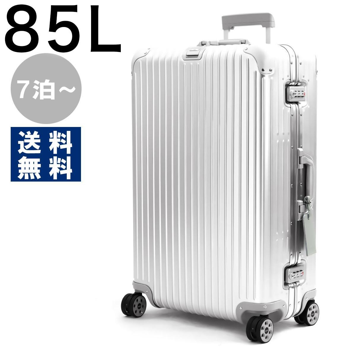 リモワ スーツケース/旅行用バッグ バッグ メンズ レディース トパーズ 85L 7泊~ シルバー 924.73.00.4 RIMOWA