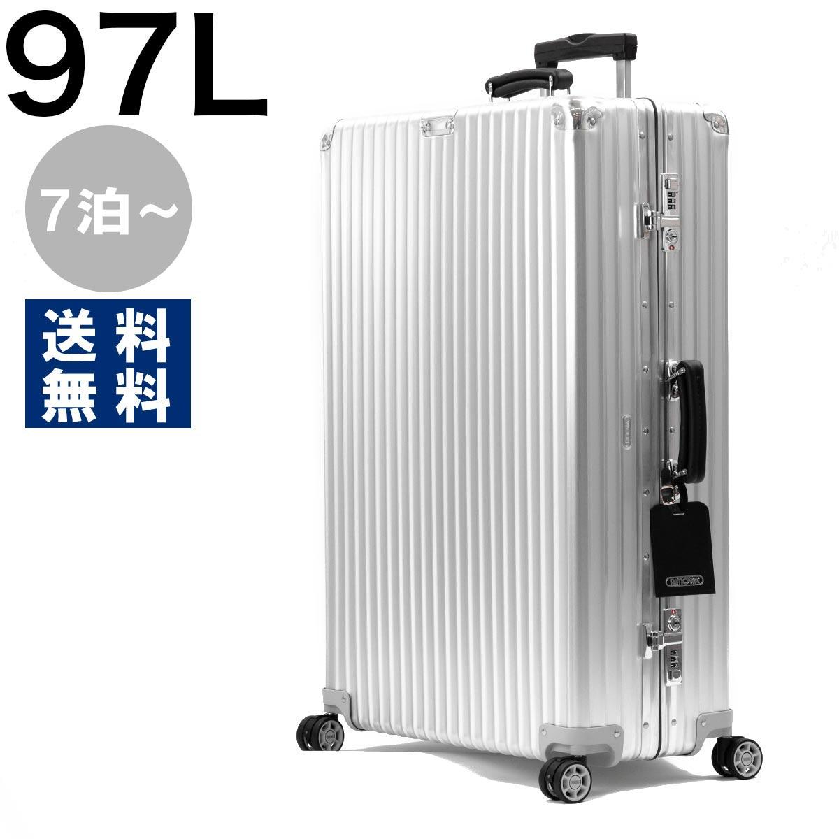 リモワ スーツケース/旅行用バッグ バッグ メンズ レディース クラシック フライト 97L 7泊~ シルバー&ダークブラウン 971.77.00.4 RIMOWA