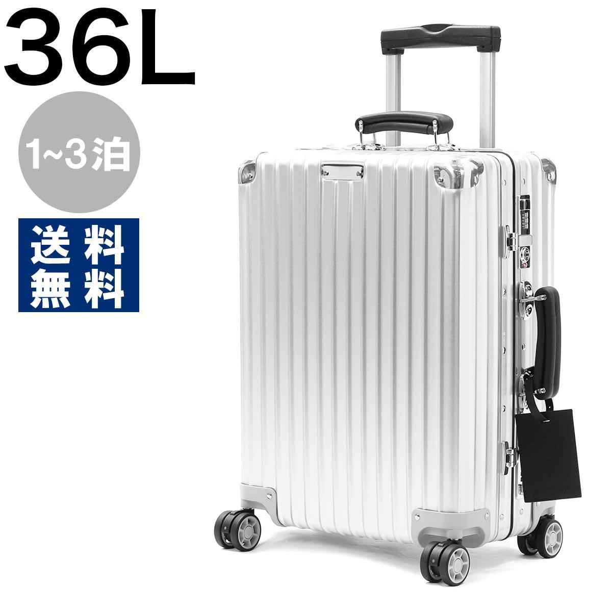 リモワ スーツケース/旅行用バッグ バッグ メンズ レディース クラシック キャビン 36L 1~3泊 シルバー 972.53.00.4 RIMOWA