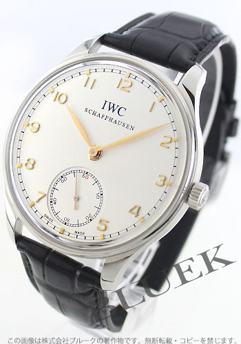 IWC boltgise mens IW545408 watch clock