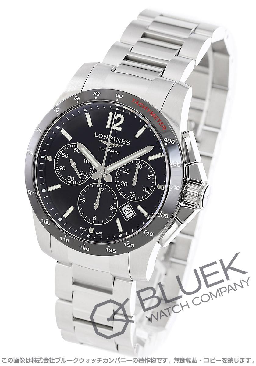 【最大3万円割引クーポン 11/01~】ロンジン コンクエスト クロノグラフ 腕時計 メンズ LONGINES L2.744.4.56.6