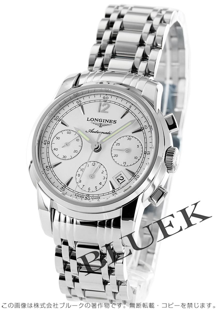 【3,000円OFFクーポン対象】ロンジン サンティミエ クロノグラフ 腕時計 メンズ LONGINES L2.753.4.72.6