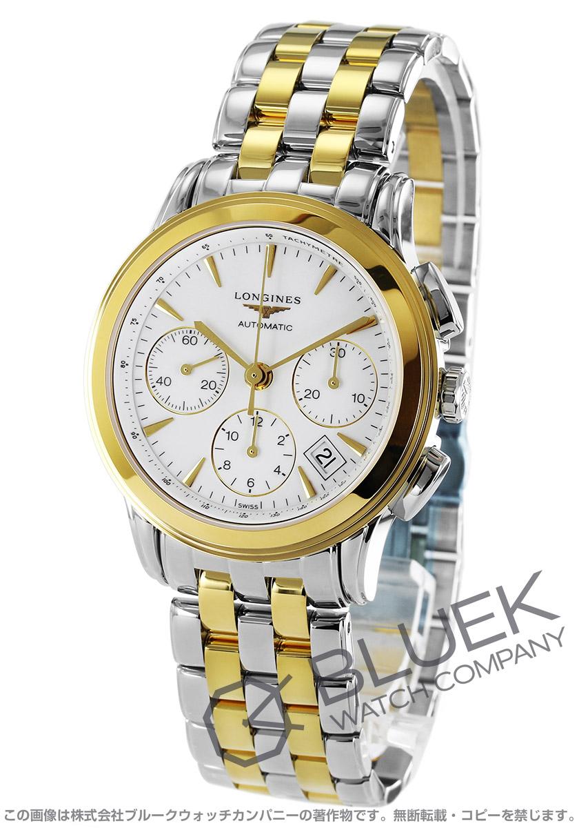 【3,000円OFFクーポン対象】ロンジン フラッグシップ クロノグラフ 腕時計 メンズ LONGINES L4.803.3.22.7