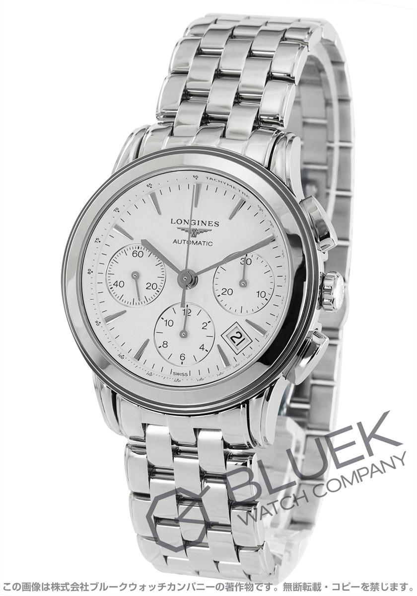 【3,000円OFFクーポン対象】ロンジン フラッグシップ クロノグラフ 腕時計 メンズ LONGINES L4.803.4.12.6