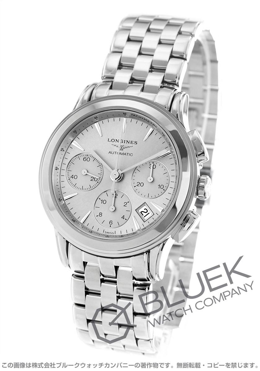 【3,000円OFFクーポン対象】ロンジン フラッグシップ クロノグラフ 腕時計 メンズ LONGINES L4.803.4.72.6