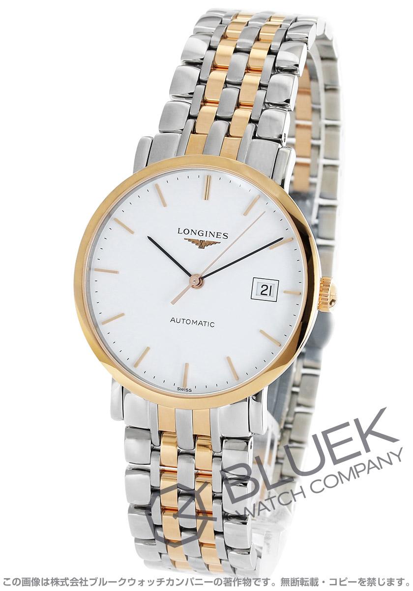 【6,000円OFFクーポン対象】ロンジン エレガント 腕時計 メンズ LONGINES L4.810.5.12.7