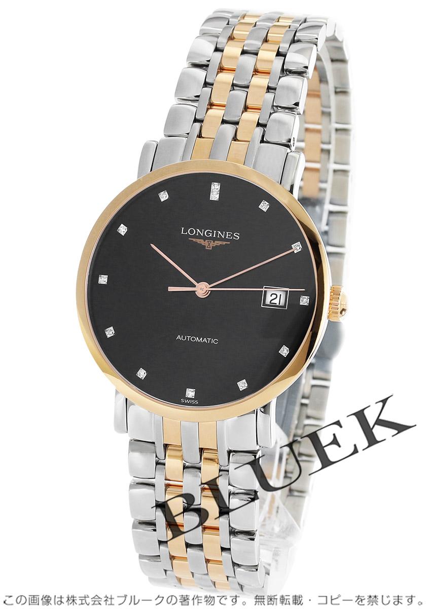 【6,000円OFFクーポン対象】ロンジン エレガント ダイヤ 腕時計 メンズ LONGINES L4.810.5.57.7