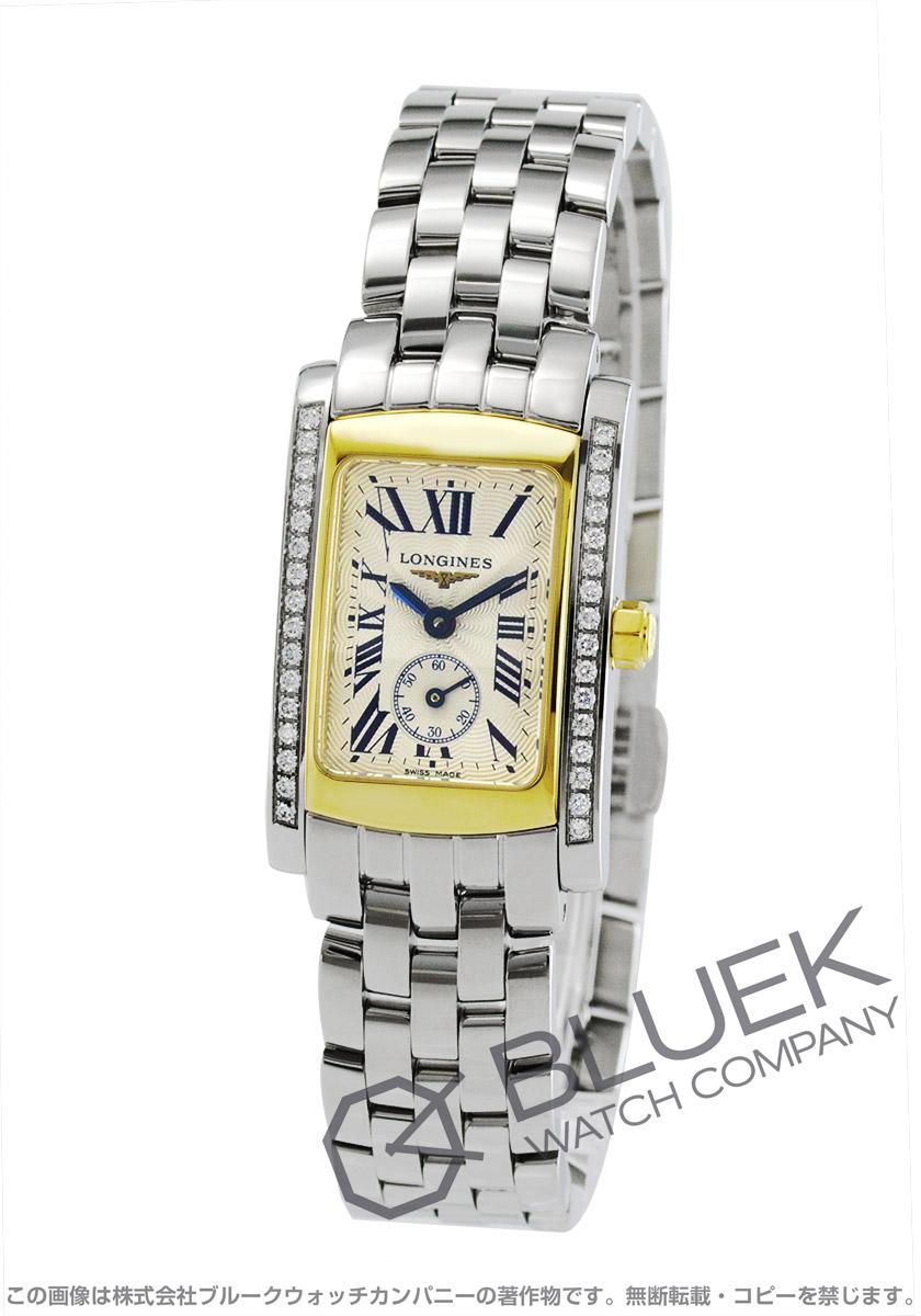 ロンジン ドルチェビータ ダイヤ 腕時計 レディース LONGINES L5.155.5.78.6