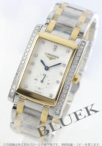 【6,000円OFFクーポン対象】ロンジン ドルチェビータ ダイヤ 腕時計 レディース LONGINES L5.655.5.09.7