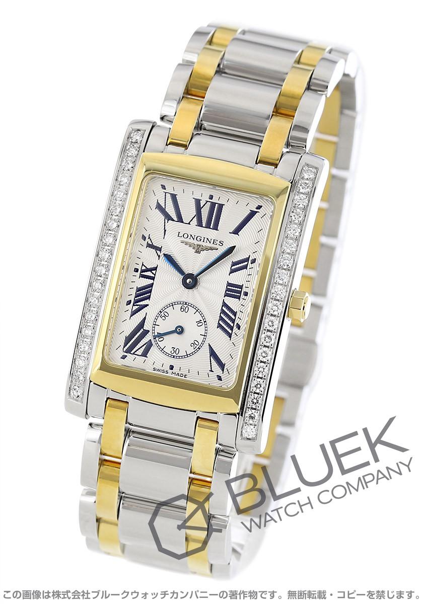 【6,000円OFFクーポン対象】ロンジン ドルチェビータ ダイヤ 腕時計 ユニセックス LONGINES L5.655.5.78.7