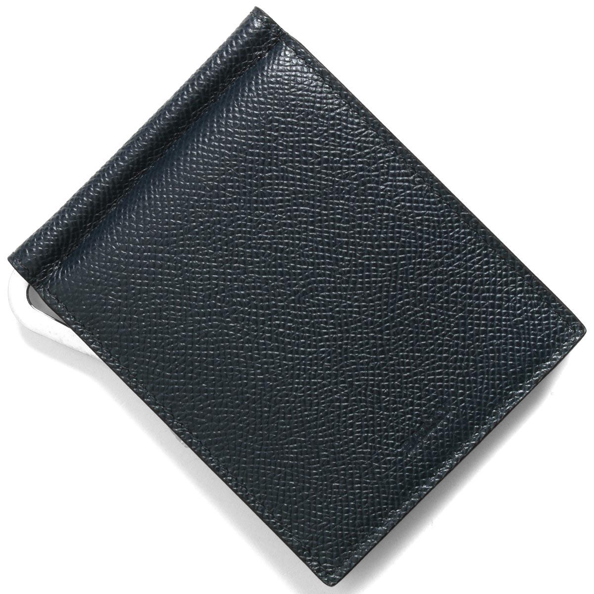 バリー 二つ折り財布【札入れ】 財布 メンズ ボドロ ニューブルー BODOLO B 407 6226571 BALLY