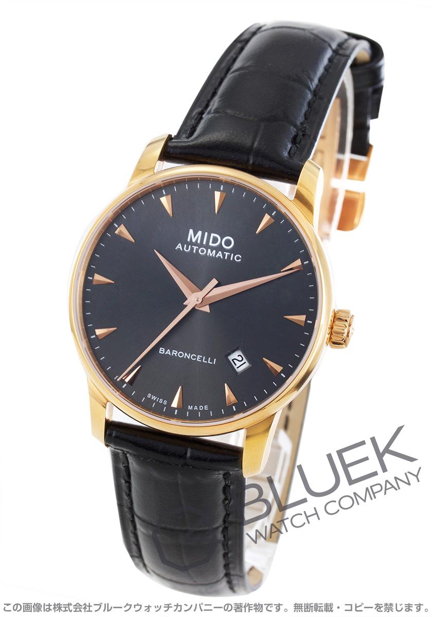 ミドー バロンチェッリ II 腕時計 メンズ MIDO M8600.3.13.4