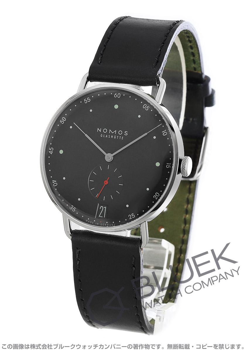 ノモス グラスヒュッテ メトロ デイト 腕時計 メンズ NOMOS GLASHUTTE MT1B4UG2