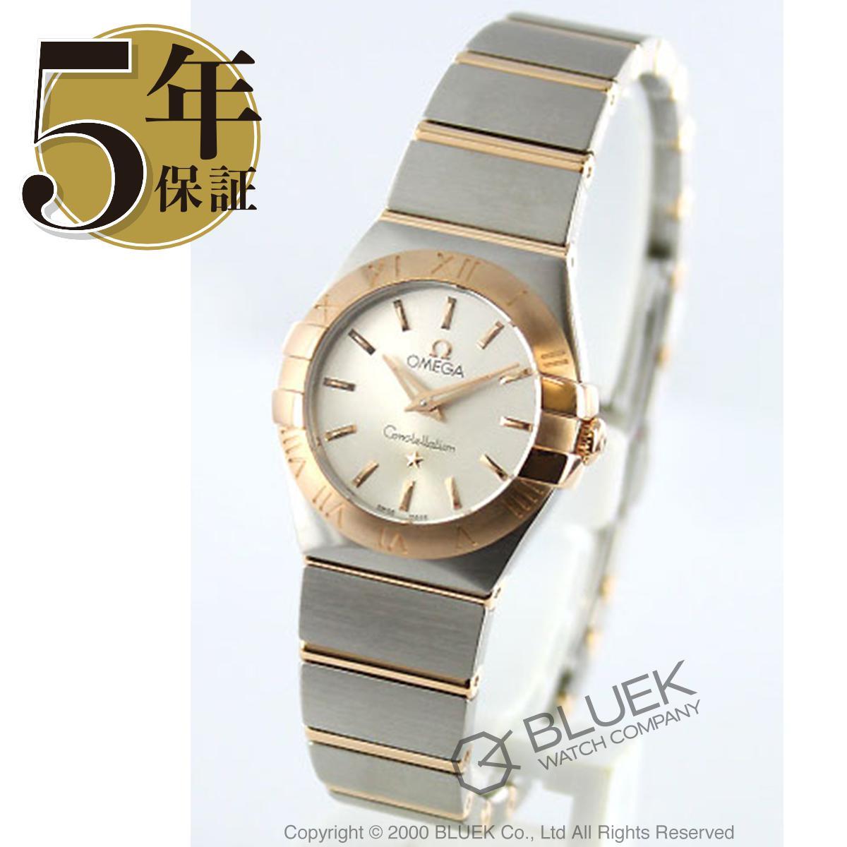 070556517267 オメガ OMEGA 腕時計 コンステレーション ブラッシュ レディース 123.20.24.60.02.001_8