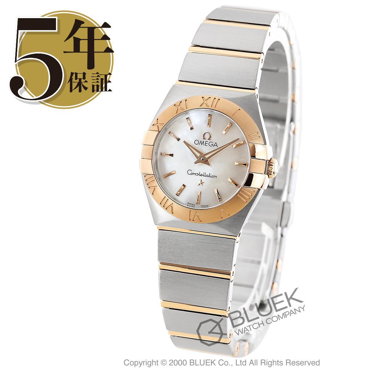 オメガ コンステレーション ブラッシュ 腕時計 レディース OMEGA 123.20.24.60.05.001_8