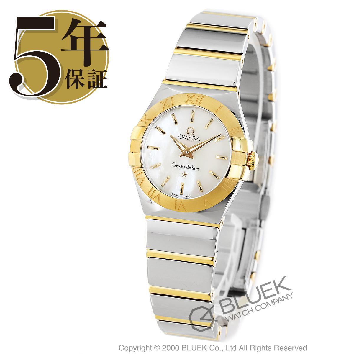 オメガ コンステレーション ポリッシュ 腕時計 レディース OMEGA 123.20.24.60.05.004_5