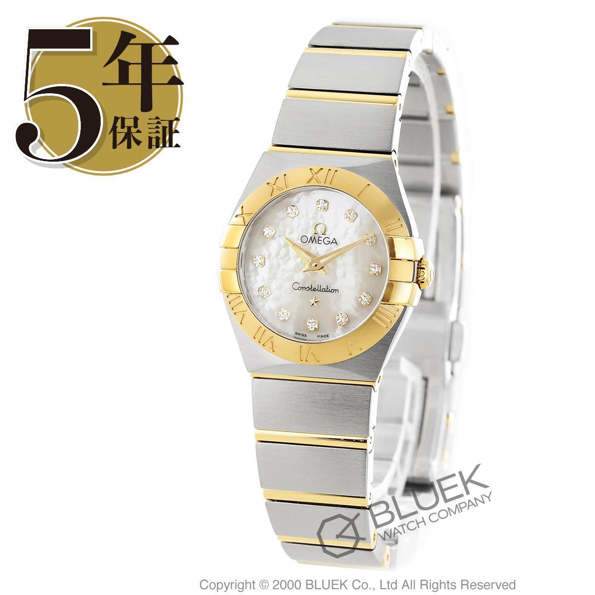 オメガコンステレーションブラッシュダイヤ腕時計レディースOMEGA123.20.24.60.55.002