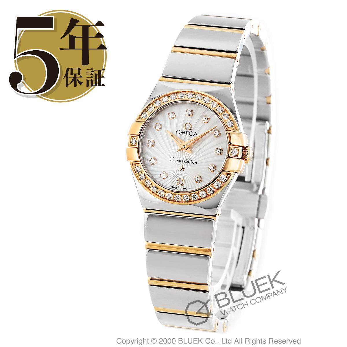 オメガ コンステレーション ポリッシュ ダイヤ 腕時計 レディース OMEGA 123.25.24.60.55.006_8