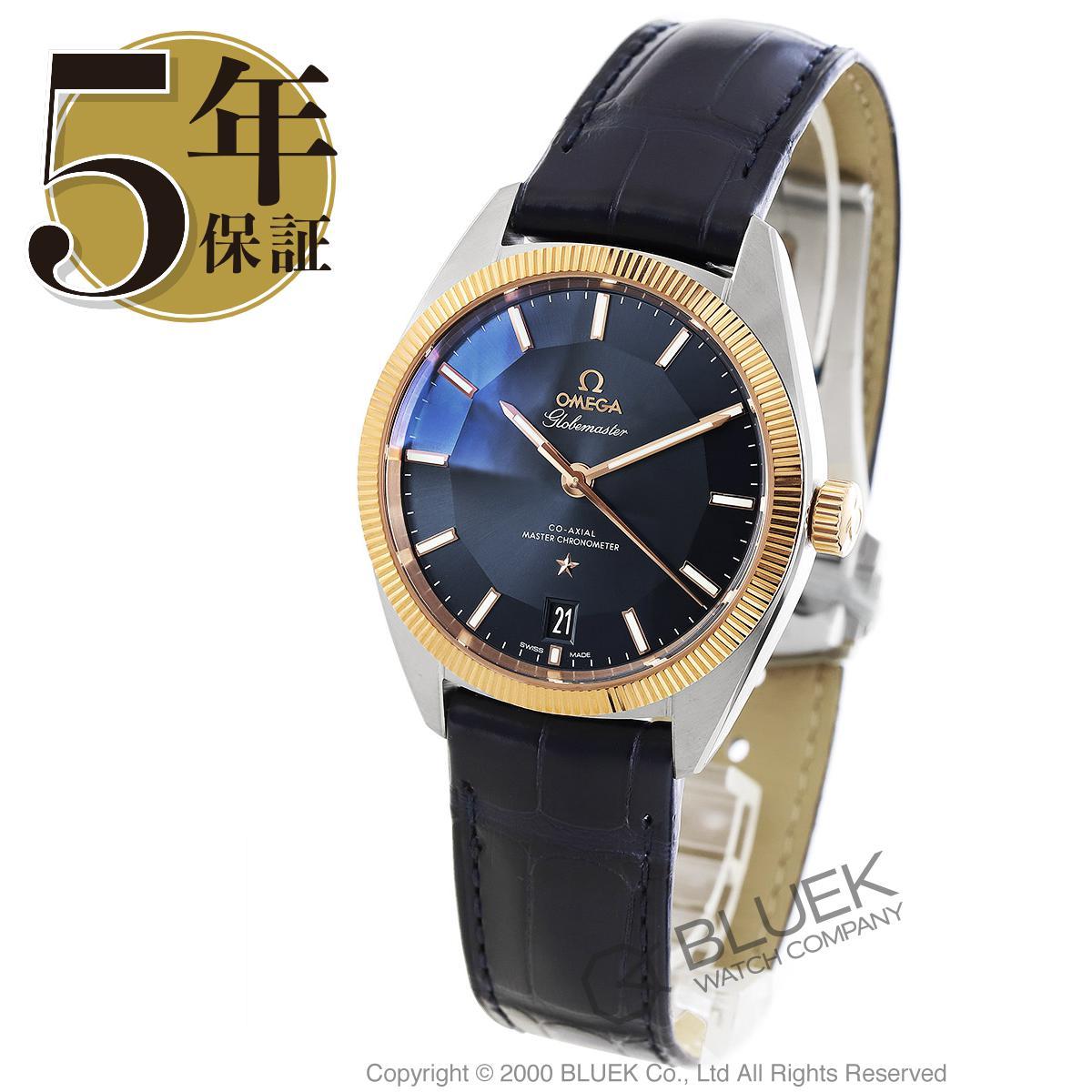 オメガ コンステレーション グローブマスター マスタークロノメーター アリゲーターレザー 腕時計 メンズ OMEGA 130.23.39.21.03.001_5