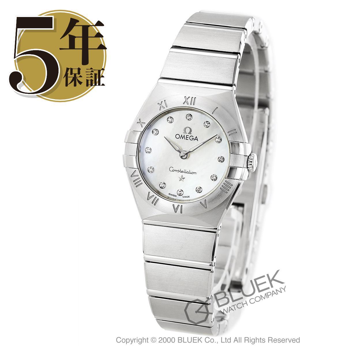 オメガ コンステレーション ブラッシュ マンハッタン ダイヤ 腕時計 レディース OMEGA 131.10.25.60.55.001_5