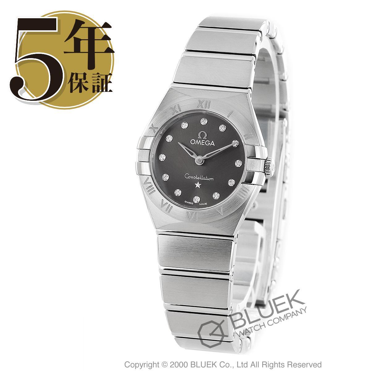 オメガ コンステレーション ブラッシュ ダイヤ 腕時計 レディース OMEGA 131.10.25.60.56.001_5