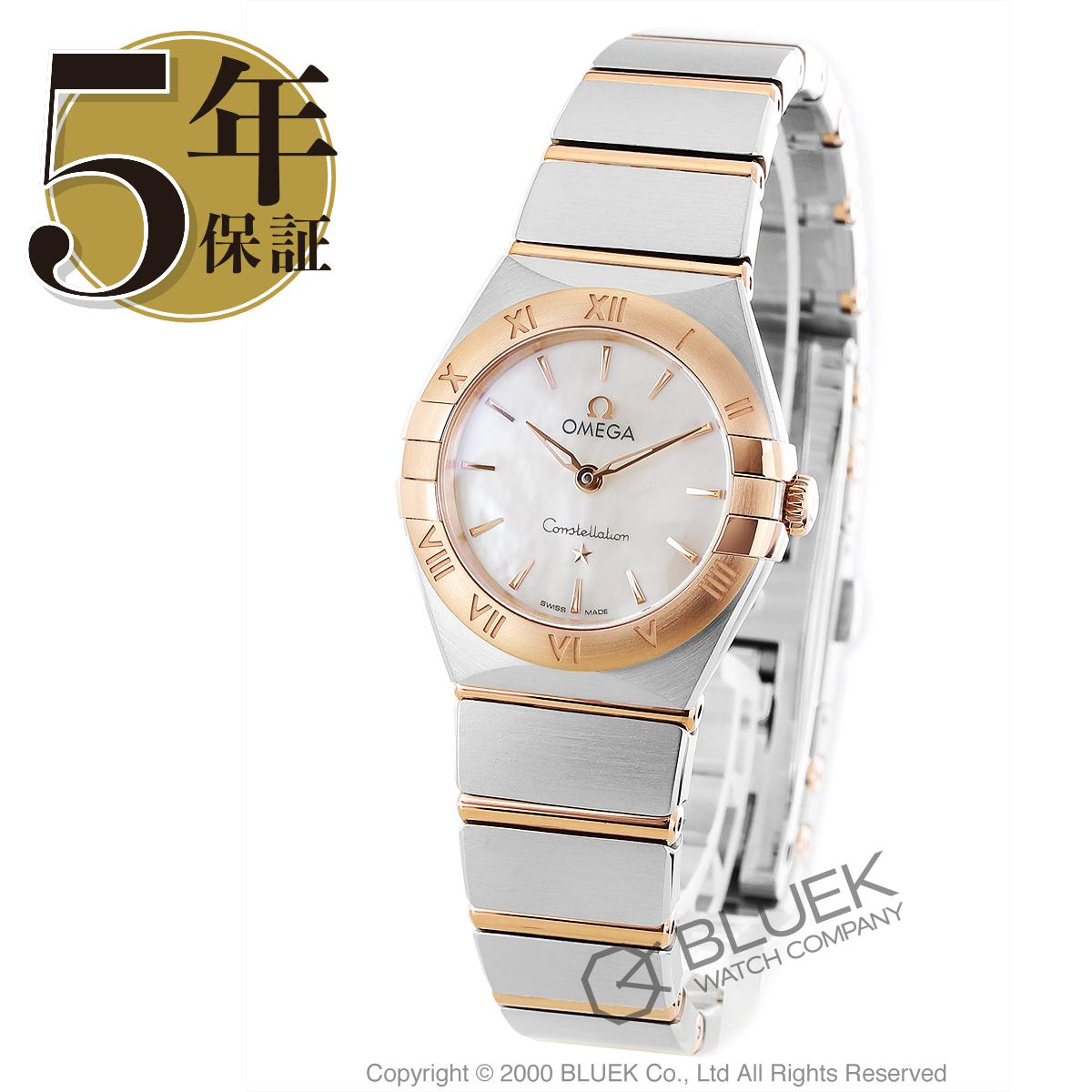 オメガ コンステレーション ブラッシュ マンハッタン 腕時計 レディース OMEGA 131.20.25.60.05.001_5