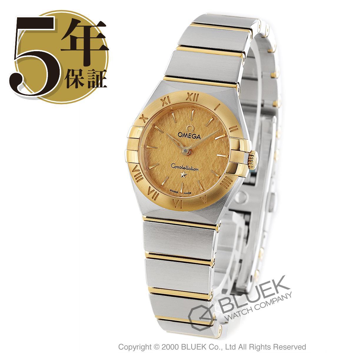 オメガ コンステレーション ブラッシュ 腕時計 レディース OMEGA 131.20.25.60.08.001_5
