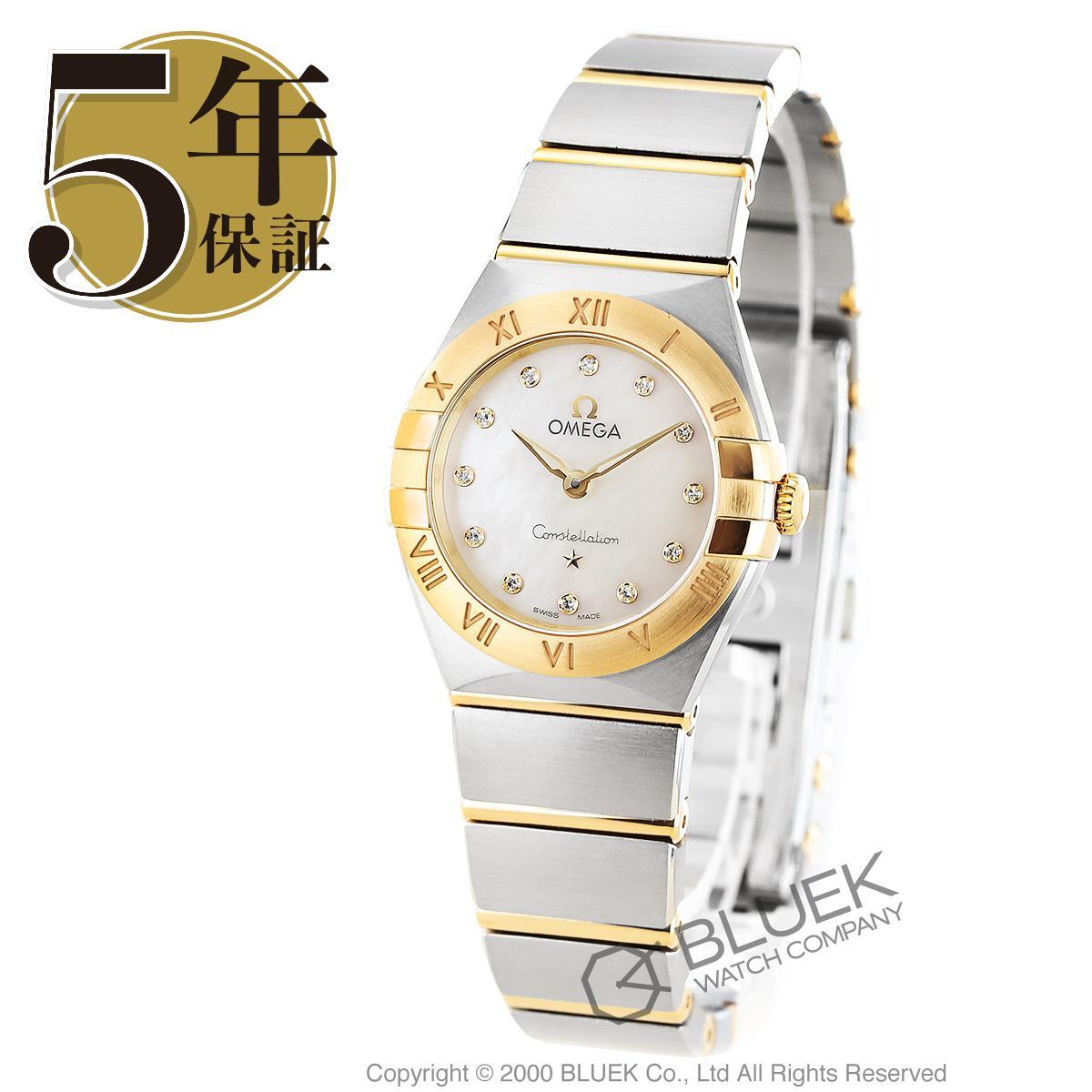 オメガ コンステレーション ブラッシュ ダイヤ 腕時計 レディース OMEGA 131.20.25.60.55.002_8
