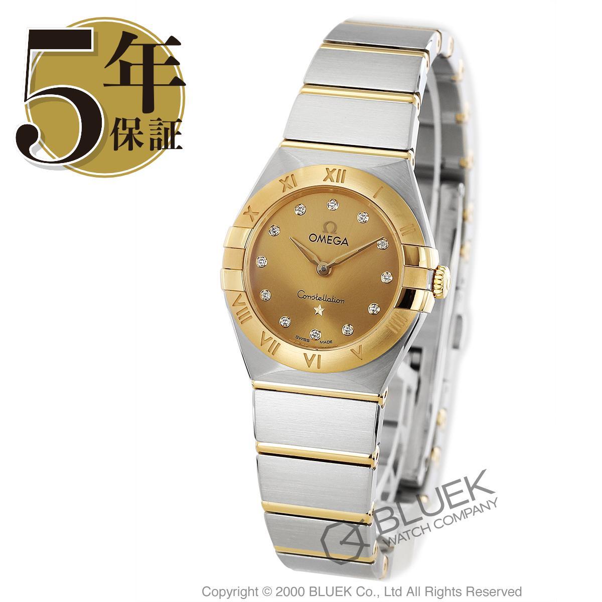 オメガ コンステレーション ブラッシュ マンハッタン ダイヤ 腕時計 レディース OMEGA 131.20.25.60.58.001_5