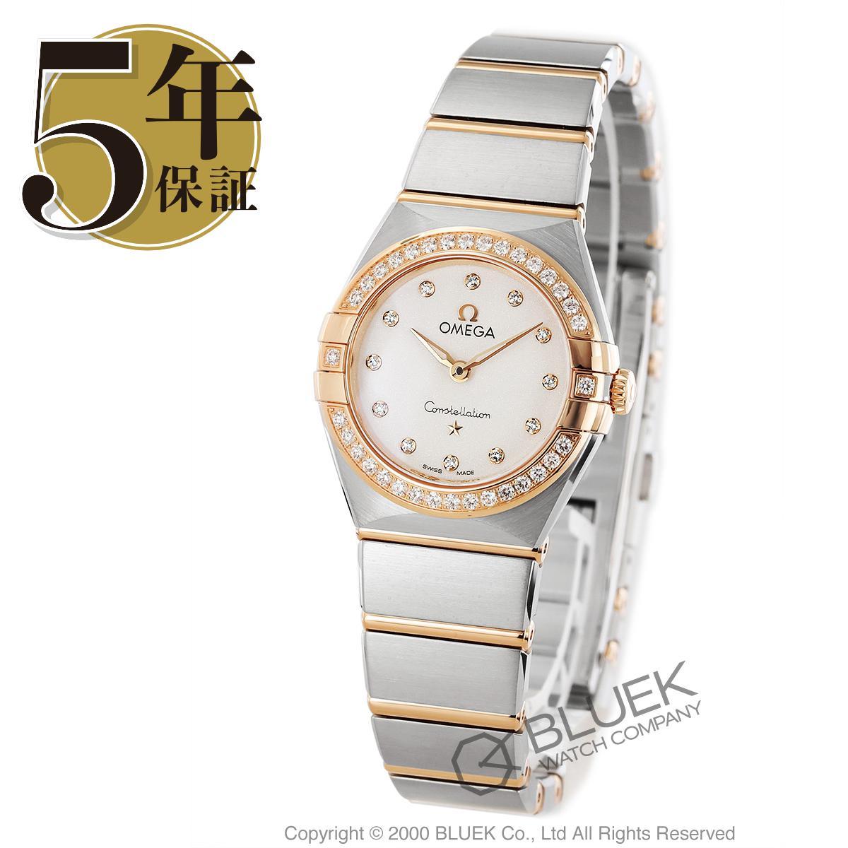 オメガ コンステレーション ブラッシュ マンハッタン ダイヤ 腕時計 レディース OMEGA 131.25.25.60.52.001_5