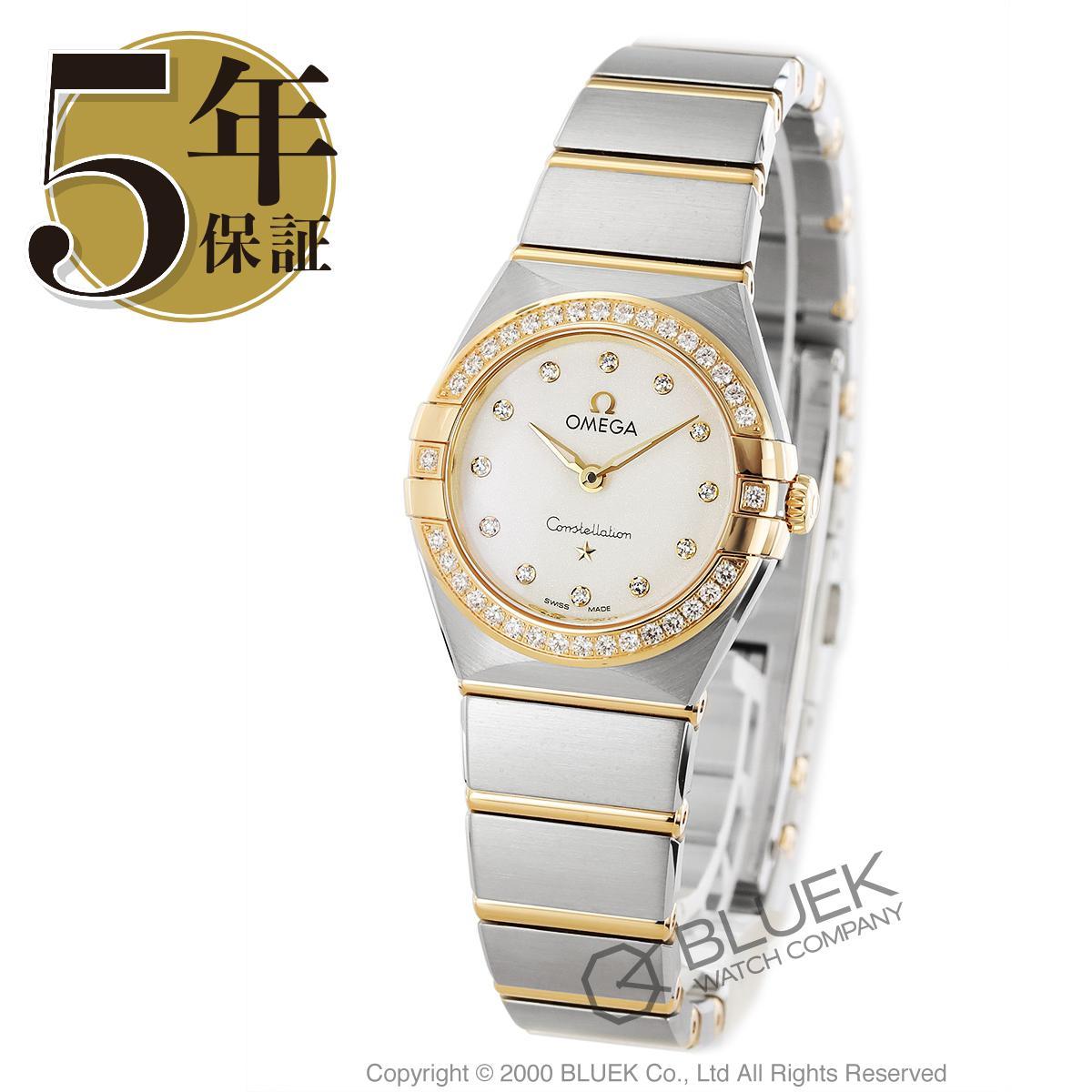 オメガ コンステレーション ブラッシュ マンハッタン ダイヤ 腕時計 レディース OMEGA 131.25.25.60.52.002_5