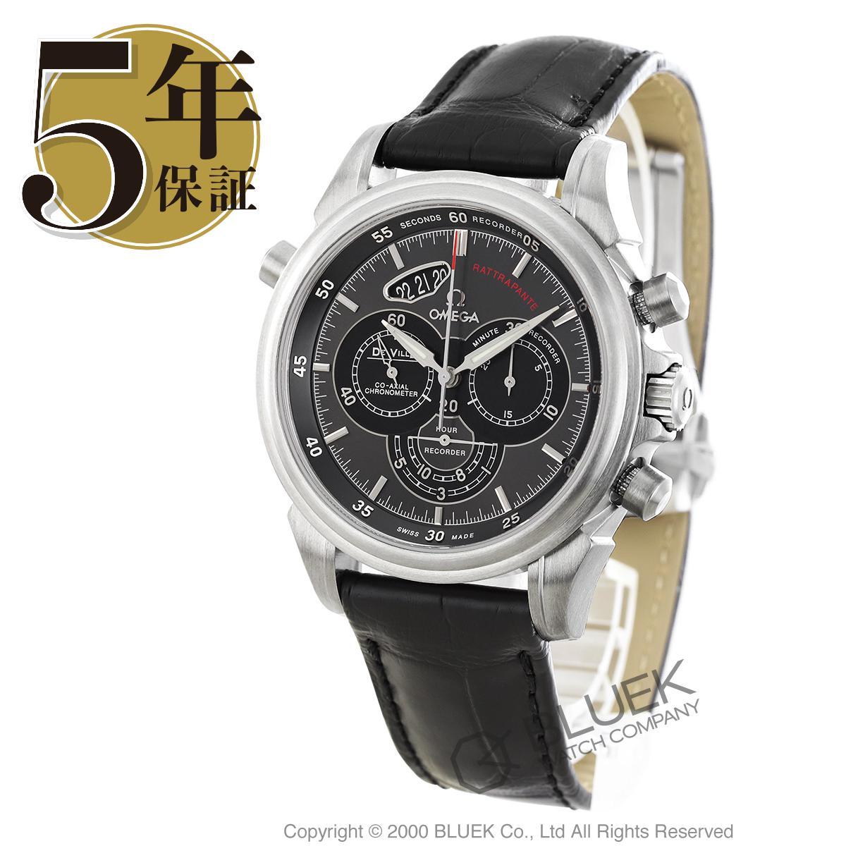 オメガ デビル コーアクシャル クロノスコープ ラトラパンテ クロノグラフ アリゲーターレザー 腕時計 メンズ OMEGA 422.13.44.51.06.001_5