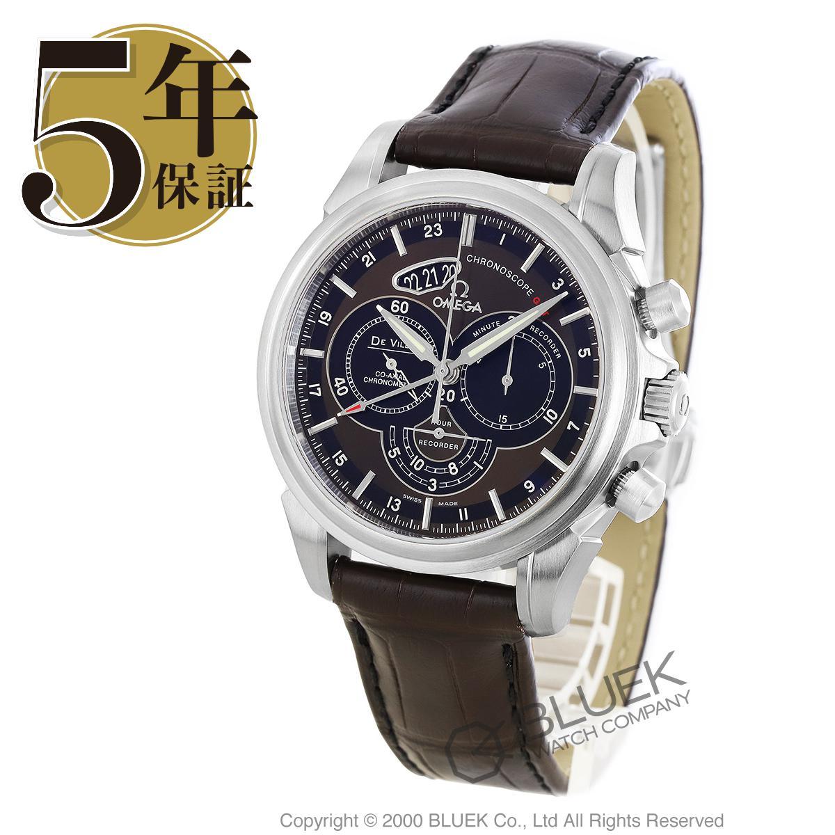 オメガ デビル コーアクシャル クロノスコープ クロノグラフ GMT アリゲーターレザー 腕時計 メンズ OMEGA 422.13.44.52.13.001_5