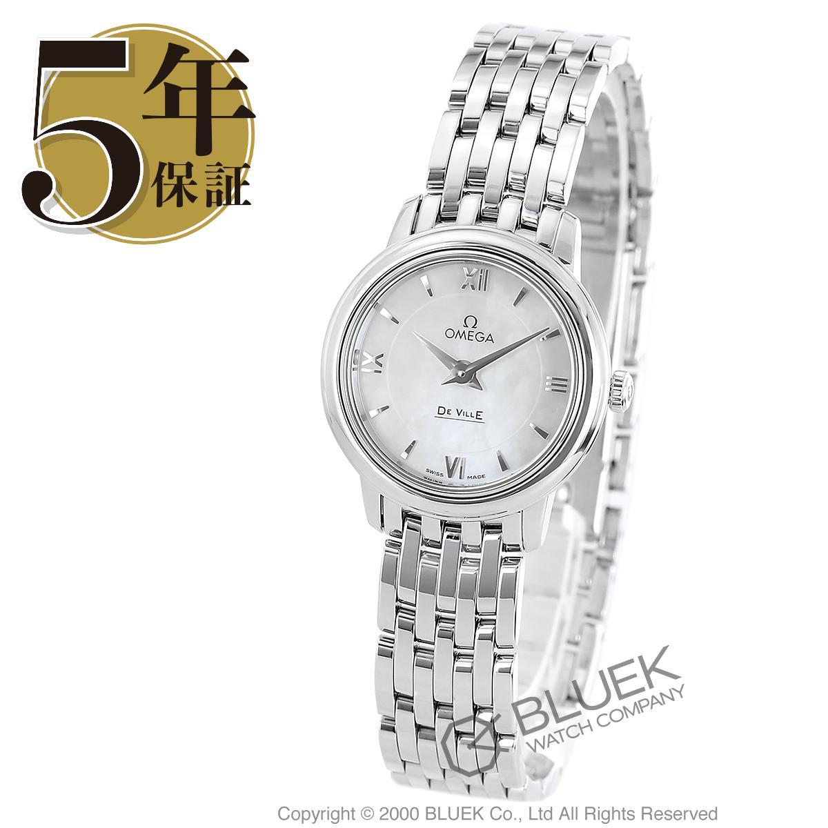 オメガ デビル プレステージ 腕時計 レディース OMEGA 424.10.24.60.05.001_5