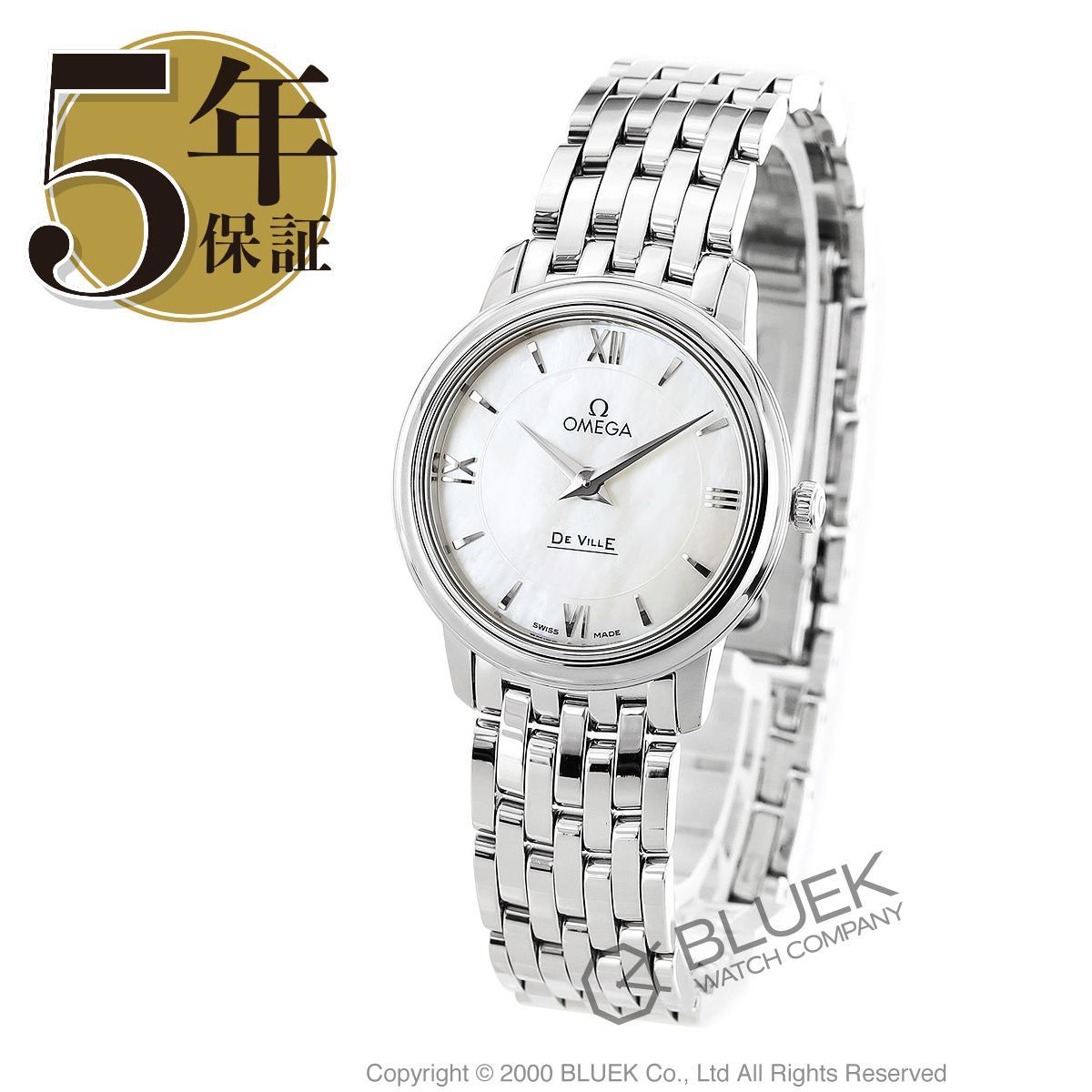 オメガ デビル プレステージ 腕時計 レディース OMEGA 424.10.27.60.05.001_5