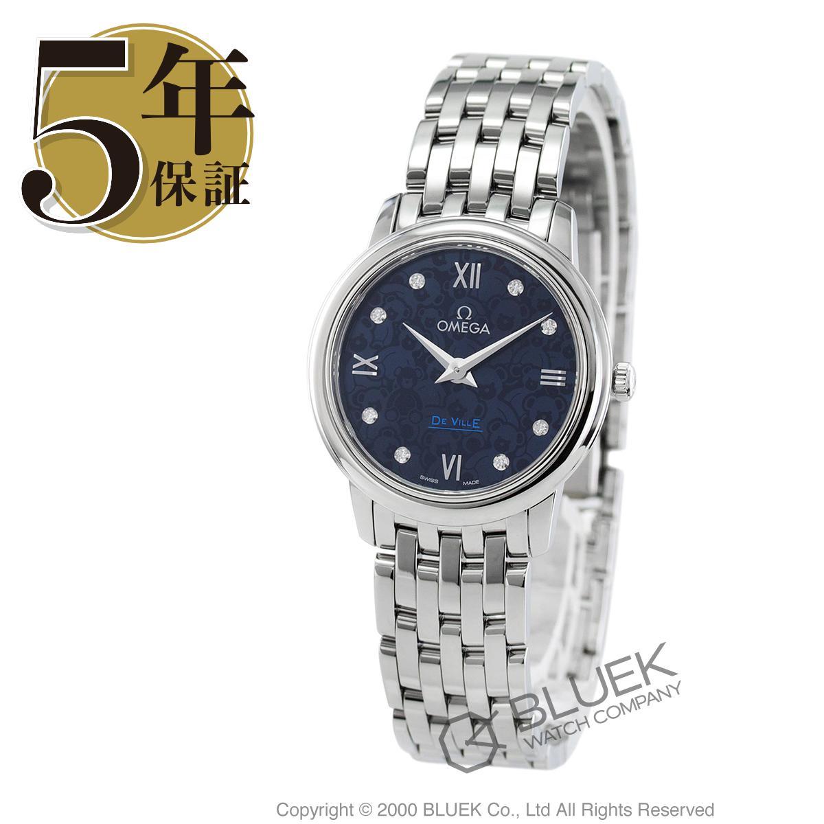 オメガ デビル プレステージ オービス ダイヤ 腕時計 レディース OMEGA 424.10.27.60.53.003_5